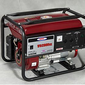 Máy phát điện GENERGY WG2900DXE