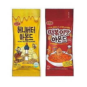 Hạnh nhân bơ mật ong Murgerbon (200g) + Hạnh nhân vị bánh gạo chiên cay Murgerbon (200g)