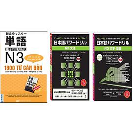 Combo Bộ đề luyện thi năng lực tiếng Nhật - N3 Kanji từ vựng , N3 Ngữ pháp+1800 Từ Căn Bản Luyện Thi Năng Lực Tiếng Nhật - Tổng hợp Từ Vựng