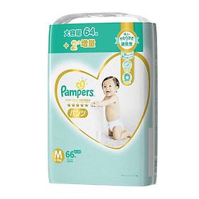 Bỉm - Tã quần Pampers Premium New size M 66 miếng (Cho bé 6~11kg)