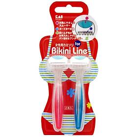 Set 2 dao cạo vùng Bikini nội địa NHẬT BẢN - Tặng túi zip 3 kẹo mật ong Senjaku