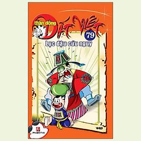Thần Đồng Đất Việt 79 - Lục Đậu Cứu Nguy