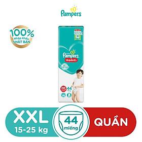 Tã Quần Pampers Giữ Dáng Mới Gói Đại Size M (60 miếng)/ Size L (54 miếng)/ Size XL (48 miếng)/ Size XXL (44 miếng)