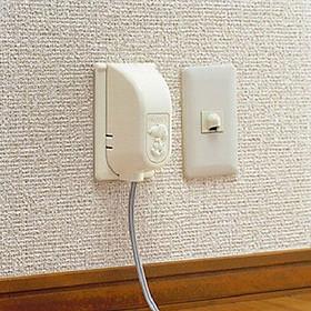 Hộp bọc ổ điện an toàn cho bé - Nội địa Nhật Bản