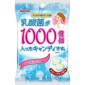 Kẹo sữa chua phô mai MEITO 68.4g