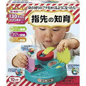 Đồ chơi cho bé sơ sinh 10 tháng tuổi | Phát triển vận động tinh từ PEOPLE Nhật Bản UB069