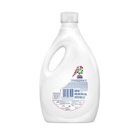 Nước Giặt Ariel Cửa Trước Bung Tỏa Đam Mê Dạng Chai 2.4kg