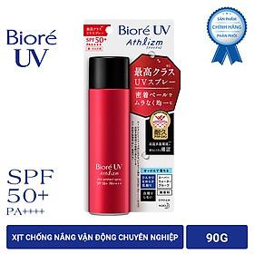 Xịt Chống Nắng Vận Động Chuyên Nghiệp Biore UV Athlizm Skin Protect Spray SPF50+/PA++++ 90G