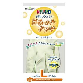 Găng tay rửa bát kháng khuẩn chống mồ hôi