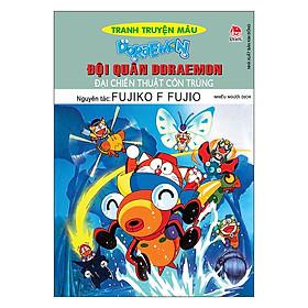 Doraemon Tranh Truyện Màu - Đội Quân Doraemon: Đại Chiến Thuật Côn Trùng (Tái Bản 2019)