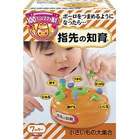 Đồ Chơi Cho Bé Sơ Sinh 7 Tháng Tuổi | Phát Triển Vận Động Tinh từ PEOPLE Nhật Bản UB063