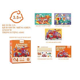 Mideer Advanced Puzzle 3in1 Level 4 - Bộ xếp hình cao cấp 3 trong 1 Cấp Độ 4 - Hai chủ đề : Giao thông và thị trấn cổ tích