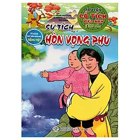 Tủ Sách Phát Triển Ngôn Ngữ Tiếng Việt - Truyện Cổ Tích Việt Nam Đặc Sắc - Sự Tích Hòn Vọng Phu