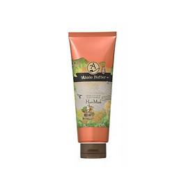 Mặt nạ ủ tóc sạch gàu Ahalo Butter Premium Scalp (220g)