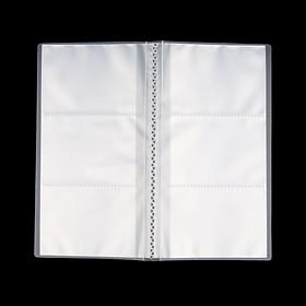 """Photo Album Refill Page for Polaroid   Film Memo Book 3.5x2.5"""" of 84"""