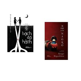 Combo 2 cuốn sách: Bạch dạ hành   + Bí mật của Naoko