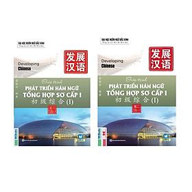 Combo 2 cuốn: Giáo Trình Phát Triển Hán Ngữ Tổng Hợp Sơ Cấp 1 -Tập 1, tập 2 (tặng kèm bookmark)