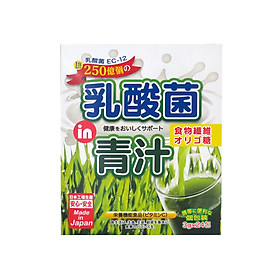 Bột mầm lúa mạch Aojiru lợi khuẩn Acid Lactic 72g (3g x 24 gói)
