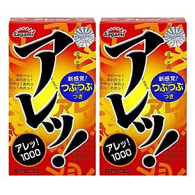 Bộ 2 Hộp Bao Cao Su Gân Gai Siêu Mỏng Cao Cấp Sagami Are Are (10 Bao)