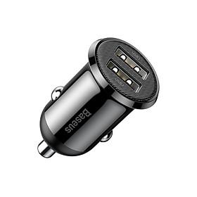 Củ Sạc Cho Ô Tô 2 Cổng USB BASEUS GRAIN PRO sạc nhanh 5V/4.8A, Bằng Hợp Kim, tẩu sạc xe hơi cho điện thoại di động giá rẻ chính hãng  - Hàng Chính Hãng