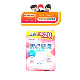 [NHẬT BẢN] Miếng Lót Thấm Sữa ChuChu Baby (130 pc)