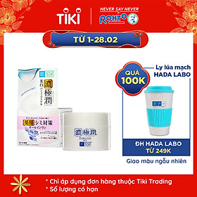 Gel dưỡng trắng và cấp ẩm dành cho da Hada Labo Koi-Gokujyun Whitening Perfect Gel (100g)
