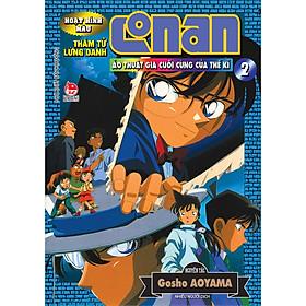 Thám Tử Lừng Danh Conan Hoạt Hình Màu: Ảo Thuật Gia Cuối Cùng Của Thế Kỉ - Tập 2