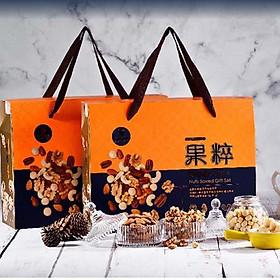 Hộp quà các loại hạt Nuts Boxed Gift Set - nhóm H