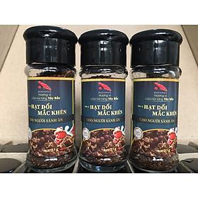 Hỗn hợp Hạt Dổi & Hạt Mắc khén (gia vị đặc trưng trong các món nướng của ẩm thực Tây Bắc)