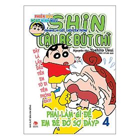 Shin Cậu Bé Bút Chì - Phiên Bản Hoạt Hình Màu: Himawari Và Cuộc Chiến Tiêm Phòng - Tập 4 (Tái Bản 2019)