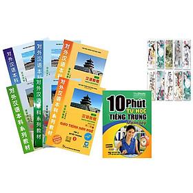 Combo Trọn Bộ Giáo Trình Hán Ngữ Phiên Bản Mới (6 cuốn) Tặng 10 Phút Tự Học Tiếng Trung Mỗi Ngày Và Bookmark Hiệu Sách Mùa Hạ
