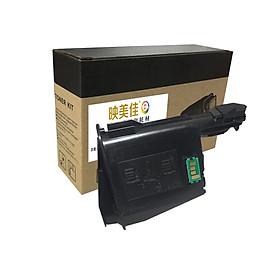 Mực In Yingmeijia TK-1113 Cho Kyocera FS-1040 1041 1060DN 1061DN 1020MFP 1120MFP 2500 pages