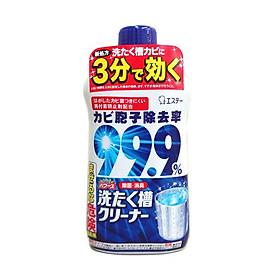 Dung dịch làm sạch, tẩy các vết bẩn cứng đầu lồng giặt - Hàng nội địa Nhật