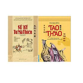 Combo Sử Ký Tư Mã Thiên (Bìa Mềm Tái Bản 01) + Tào Tháo (bìa cứng)