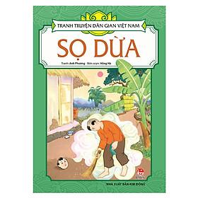 Tranh Truyện Dân Gian Việt Nam: Sọ Dừa (Tái Bản 2018)