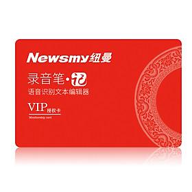 Thẻ VIP Newsmy Tải Phần Mềm Chuyển Đổi Âm Thanh Sang Văn Bản (Phiên Bản Trung Quốc)