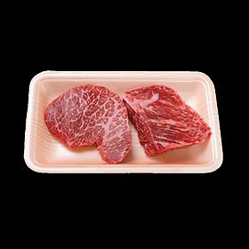 [Chỉ giao HCM] Lõi vai bò miếng - 200 gram