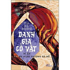 một cuốn sách hay và đáng để mua: Danh gia cổ vật 2 - Bí ẩn Thanh minh thượng hà đồ