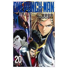 ワンパンマン 20 - One-Punch Man 20