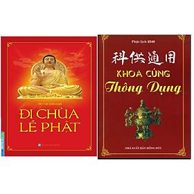 Combo Đi Chùa Lễ Phật (Bìa Mềm)+Khoa Cúng Thông Dụng