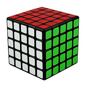 Đồ Chơi Rubik 5x5x5