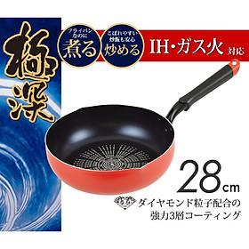 Combo Rổ quay rau Rotary + Chảo chống dính mặt đá kim cương Pearl (dùng được bếp từ) - Nội địa Nhật Bản