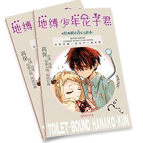 Mini Photobook anime manga Toilet-bound Hanako-kun Ác quỷ trong nhà xí chibi tặng thẻ Vcone