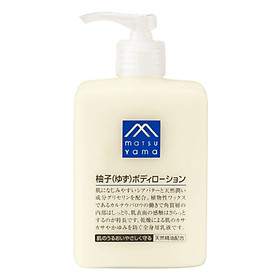 Sữa Dưỡng Da Toàn Thân Matsuyama Yuzu Body Lotion (300ml)