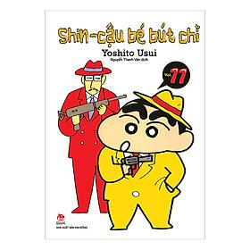 Shin - Cậu Bé Bút Chì - Tập 11 (Tái Bản 2019)