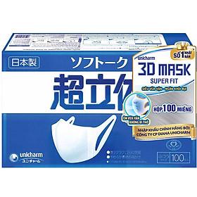 Hộp Khẩu Trang 3D Mask Unicharm Nhật Bản Ngăn Ngừa Khói Bụi Chống Ô Nhiễm (100 miếng)