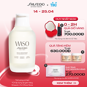 Nước chăm sóc da Shiseido Waso Beauty Smart Water 250ml
