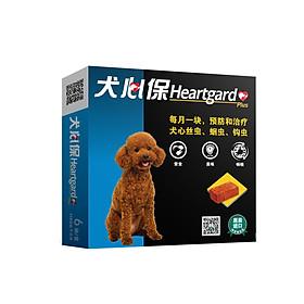 The United States imports Fulai En (FRONTLINE) dog heart small dog S single grain loaded