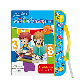 3 in 1 Sound Board Book for Kids Thai & Chinese & English Interactive Children's Sound Book Parent-child Interaction Fun