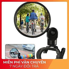 Gương xe đạp, Gương chiếu hậu xe đạp góc rộng xoay 360 độ.